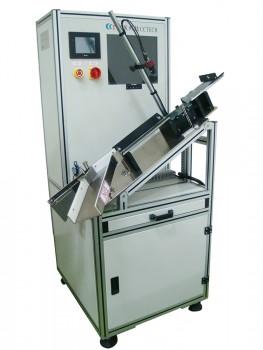 V型滑軌光學篩選機